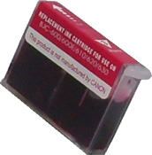 BJI-201M Cartridge