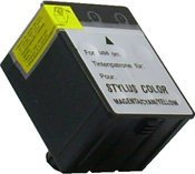 S020036 Cartridge